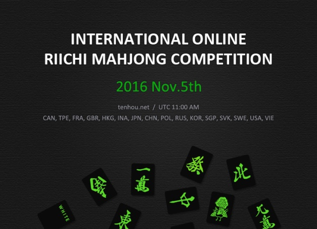 2016_iormc_big